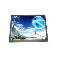 Wholesale 10.4 inch Advertising LCD Screens 4:3 VGA DVI LED Backlight View from china suppliers