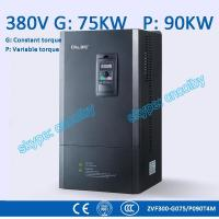 Wholesale 75/90kw motor pump 50Hz/60Hz AC drive CNC Variable-Frequency Drive VFD AC-DC-AC Low Voltage frequency converter from china suppliers