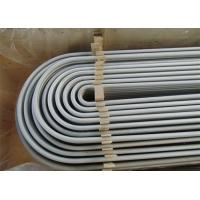 Wholesale SA213 TP304 Cold Drawn Stainless Steel U Bend Pipe For Heat Exchanger from china suppliers