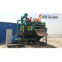 Wholesale piling mud cleaner from china suppliers