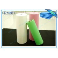 Wholesale Hygeian Polypropylene Non Woven Fabric Used as Medical Bedsheet or Surgical Mask from china suppliers