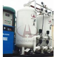 Wholesale Large Prodction and High efficient VPSA Oxygen Generator from china suppliers