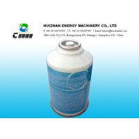 Wholesale 99.9% Purity HFC R134a Refrigerant Substitute With Mineral Oil Removed from china suppliers