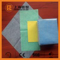 Wholesale 100% VIS Apertured Rayon Spunlace Nonwoven Wipes with Good Water Absorbancy from china suppliers