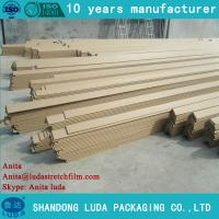 Quality Luda The North's largest manufacturer of paper for Kok Long Paper Corner for sale