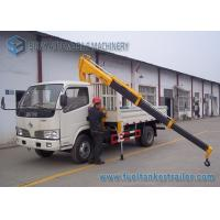 Wholesale Dongfeng Crane Mounted Truck With XCMG 2 T Crane 4x2 Drive Type from china suppliers