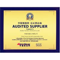 zhuhai TianJian Chemical Co.,Ltd. Certifications