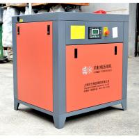 Wholesale Coupling Direct Driven Air Compressor For Reciprocating-Screw Machine from china suppliers