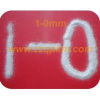 Wholesale Fused Magnesia Alumina Spinel 1 - 0mm from china suppliers