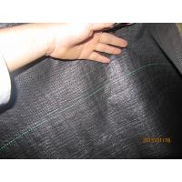 Quality Weed Suppressant Woven Geotextile Membrane Fabric Anti - Aging Black Color for sale