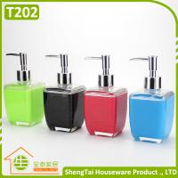 Quality Bathroom Supplier Square Shape Useful Hotel Decorative Bath Set for sale