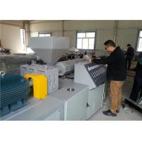Buy cheap High Speed Plastic Extruder Machine , Custom Corruated Pipe Machinery from wholesalers