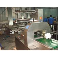 Wholesale High Efficiency Flow Wrap Packaging Machine With Human Machine Interface from china suppliers