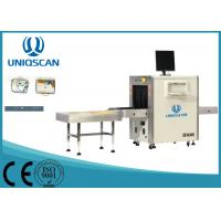 Wholesale Middle Size 60 * 40cm Airport X Ray Machine , Low Noise Security Screening Equipment from china suppliers
