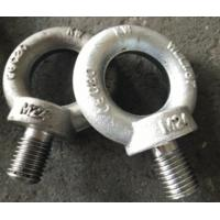 Wholesale Zinc plated Steel Lifting Eye Bolt Germany DIN580 M24 for rigging , electric machine from china suppliers