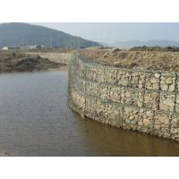 Wholesale Hot Dip Galvanized Gabion Box from china suppliers