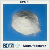 Buy cheap HPMC low viscosity to high viscosity for construction from wholesalers