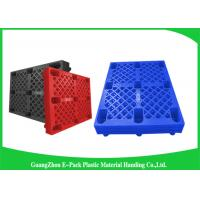 Wholesale Small Single Bottom Light Duty Nestable Plastic Pallets 1100*800*135mm from china suppliers