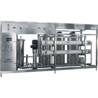 Wholesale SUS304 Drinking Water Treatment Machine , Reverse Osmosis Purification System from china suppliers