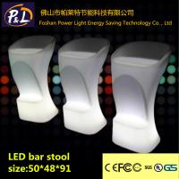 Wholesale Illuminated rechargeable plastic bar stools from china suppliers