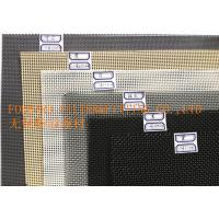 Wholesale Light Weight PVC Epoxy Coated Welded Wire Mesh / Iron Wire Mesh Filter from china suppliers