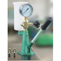 Wholesale PS-400A nozzle tester from china suppliers