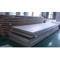 Wholesale Decorative Building 904L Stainless Steel Sheet , UNS S08904 SS 904L Plate​ from china suppliers