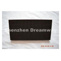 Wholesale DIP Waterproof P10 Led Display Module 5000 Nits 1/4 Scan , High Resolution from china suppliers
