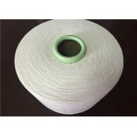 Wholesale Custom Polyester Carded Cotton Blend Yarn Ring Spun Used for Garment Fabrics from china suppliers