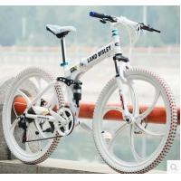 Wholesale Mountain bike bike skidoos from china suppliers