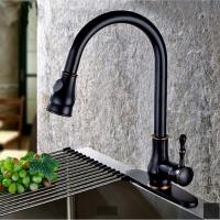 Wholesale ORB Brass Pull Out Spray Sanitary Kitchen Faucet Single Handle Water Tap from china suppliers