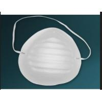 Wholesale Dust Mask from china suppliers