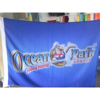 Wholesale Full Color Outside Advertising Flag Banners For Businesses , Custom Printed Flags from china suppliers