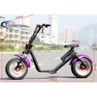 Buy cheap 2018 New Style Two Wheel Off Road Electric Mobility Halley Scooter from wholesalers