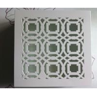 Quality High lacquered MDF box for sale