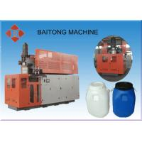 Wholesale High Capacity Automatic Blow Molding Machine For Plastic Chemical Packing Barrels from china suppliers