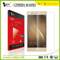 Buy cheap Manufacturer Japan Asahi Tempered Glass Screen Protector for Huawei P9 lite from wholesalers