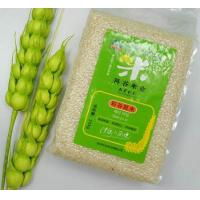 Wholesale Fashion Waterproof Airtight Vacuum Bags Transparency 1kg 2.5kg 5kg Rice Bag from china suppliers
