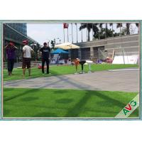Wholesale Commercial Home Decoration Artificial Grass Mat For Gardening / Landscaping from china suppliers