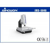 Wholesale 2.5D Manual Vision Measuring Machine iMS-5040 from china suppliers