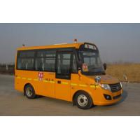 Wholesale Dongfeng child school bus (10-19seats) from china suppliers
