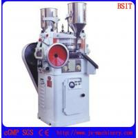 Wholesale Rotary Tablet Press (ZP33) from china suppliers