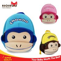 Wholesale Cute Design Preschool Animal Backpacks For Children Environmental Friendly Material from china suppliers