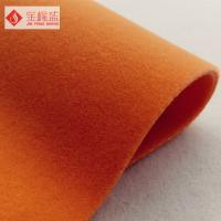 Wholesale Short Pile Double Faced Fabric , Jewelry Boxes Orange Flocked Velvet Upholstery Fabric from china suppliers