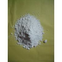 Wholesale Odorless Epoxy Flame Retardant , CAS No. 99208-50-1 DOPO-BQ HCA-HQ for Powder Coating from china suppliers