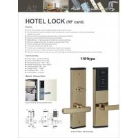 Quality hotel mgnetic card lock system, panel , handle and lockcase material is 304 stainless steel, fireproof Grade for sale