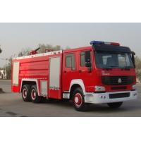 Wholesale Water And Foam Fire Engine Truck , HOWO 290 Hp Heavy Rescue Fire Truck Water Tank from china suppliers