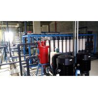 Buy cheap Whole 20 m3 per hour pure water purifier system with MF, UF , RO, EDI  , polisher craft from wholesalers