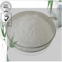 Quality Yellow powder  Coenzyme Q10 for Heart Failure and Cancer CAS: 303-98-0  25kg/cardboard drum for sale