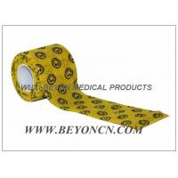 Wholesale Yellow Smile Face Prints Cohesive Non Woven Bandage Comfortable Easy Hand Tear from china suppliers
